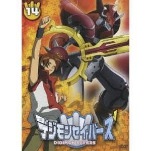デジモンセイバーズ(14) [DVD]|starclub
