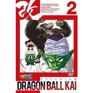 ドラゴンボール改 2 [DVD]|starclub
