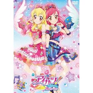 アイカツ!2ndシーズン 9 [DVD]|starclub