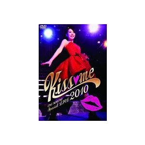 平野綾/AYA HIRANO SPECIAL LIVE 2010 〜Kiss me〜 [DVD]|starclub