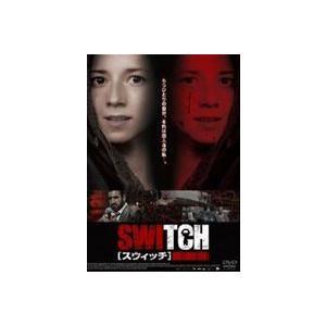 スウィッチ [DVD]|starclub