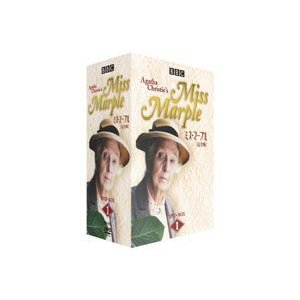 ミス・マープル[完全版]DVD-BOX 1 [DVD]|starclub