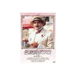 名探偵ポワロ DVD-SET 1 [DVD] starclub