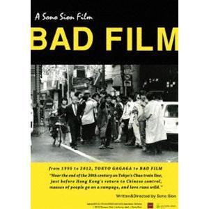 BAD FILM [DVD]|starclub