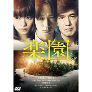 楽園 [DVD]|starclub