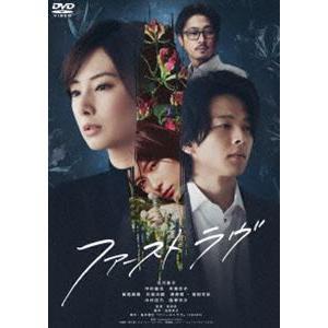 ファーストラヴ 通常版 [DVD]|starclub