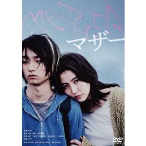 MOTHER マザー [DVD] starclub