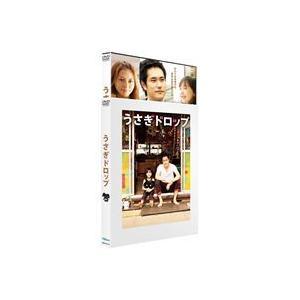 うさぎドロップ [DVD]|starclub