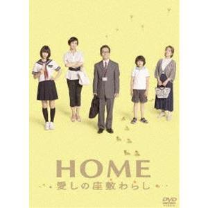 種別:DVD 水谷豊 和泉聖治 解説:2007年に朝日新聞に連載され、直木賞候補にもなった荻原浩の小...