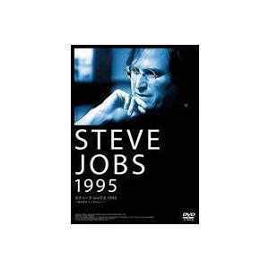 種別:Blu-ray スティーブ・ジョブズ 解説:マスコミ嫌いで知られるスティーブ・ジョブズの貴重な...