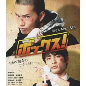 ボックス! Blu-ray Disc [Blu-ray]|starclub