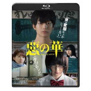 惡の華 [Blu-ray] starclub