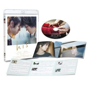 his [Blu-ray]|starclub