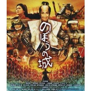 のぼうの城 通常版Blu-ray [Blu-ray]|starclub