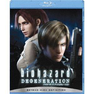 バイオハザード ディジェネレーション [Blu-ray]|starclub