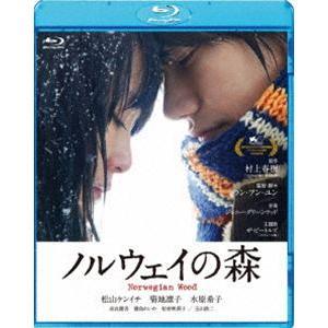 ノルウェイの森 [Blu-ray]|starclub