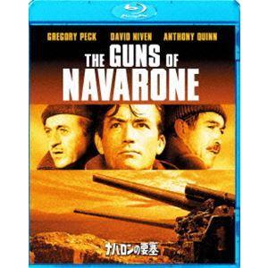 ナバロンの要塞 [Blu-ray] starclub