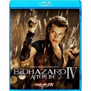 バイオハザードIV アフターライフ [Blu-ray]|starclub
