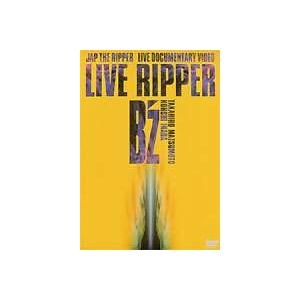 種別:DVD B'z 解説:1993年に静岡県の渚園で行われたB'z初の野外ライブの模様を収録したビ...