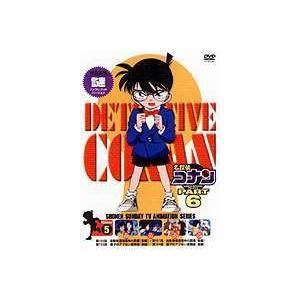 名探偵コナンDVD PART6 Vol.5 [DVD]|starclub