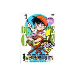 名探偵コナンDVD PART7 Vol.2 [DVD]|starclub