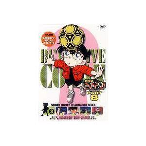 名探偵コナンDVD PART8 Vol.3 [DVD] starclub