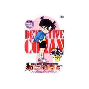 名探偵コナンDVD PART8 Vol.5 [DVD] starclub