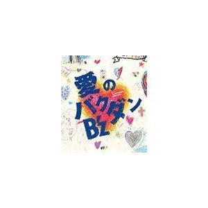 B'z/愛のバクダン(通常版)(CD)...