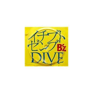B'z イチブトゼンブ|DIVEの商品画像|ナビ
