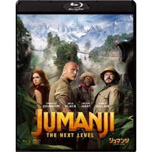 ジュマンジ/ネクスト・レベル ブルーレイ&DVDセット [Blu-ray]