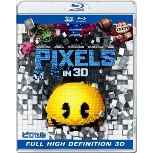 ピクセル IN 3D【初回生産限定】 [Blu-ray]|starclub