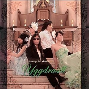 Romage Yggdrasill CD の商品画像