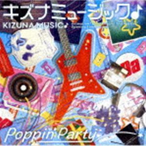 Poppin'Party / キズナミュージック【通常盤】 [CD] starclub