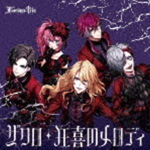 Fantome Iris / ザクロ/狂喜のメロディ(通常盤) (初回仕様) [CD] starclub