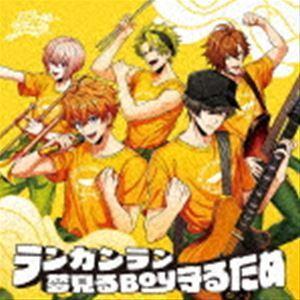 風神RIZING! / ランガンラン/夢見るBoy守るため(通常盤) (初回仕様) [CD] starclub