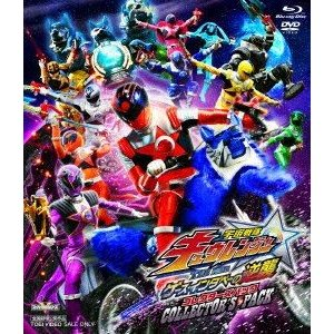 宇宙戦隊キュウレンジャー THE MOVIE ゲース・インダベーの逆襲 コレクターズパック [Blu-ray]|starclub