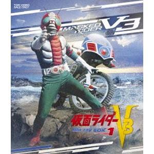 仮面ライダーV3 Blu-ray BOX 1 [Blu-ray]|starclub