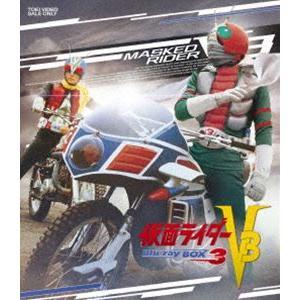 仮面ライダーV3 Blu-ray BOX 3 [Blu-ray]|starclub