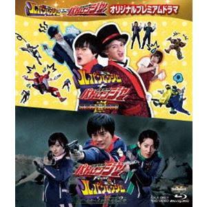 快盗戦隊ルパンレンジャーVS警察戦隊パトレンジャー オリジナルプレミアムドラマ [Blu-ray]|starclub