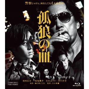 孤狼の血 [Blu-ray] starclub
