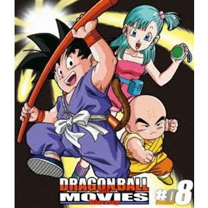 DRAGON BALL THE MOVIES Blu-ray ♯08 [Blu-ray]|starclub