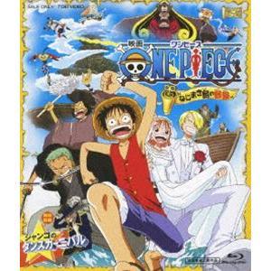 ワンピース ねじまき島の冒険 [Blu-ray] starclub