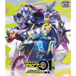 仮面ライダーゼロワン Blu-ray COLLECTION 1 [Blu-ray]|starclub