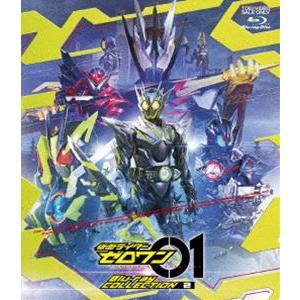 仮面ライダーゼロワン Blu-ray COLLECTION 2 [Blu-ray]|starclub
