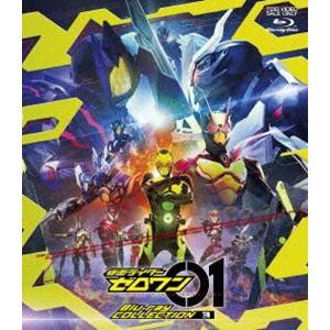仮面ライダーゼロワン Blu-ray COLLECTION 3 [Blu-ray]|starclub