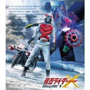 仮面ライダーX Blu-ray BOX 1 [Blu-ray] starclub