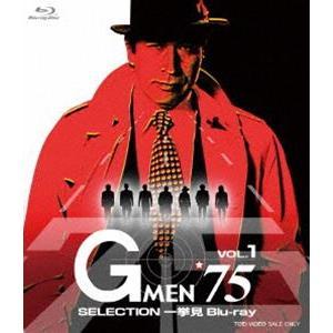 Gメン'75 SELECTION一挙見Blu-ray VOL.1 [Blu-ray]|starclub