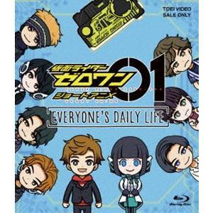 仮面ライダーゼロワン ショートアニメ EVERYONE'S DAILY LIFE [Blu-ray]|starclub