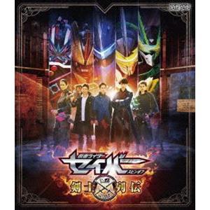 仮面ライダーセイバースピンオフ 剣士列伝 [Blu-ray]|starclub