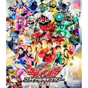 魔進戦隊キラメイジャー ファイナルライブツアー2021 [Blu-ray]|starclub
